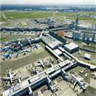 공항,통합신공항,고속도로,철도,노선,신공항,계획