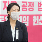 진중권,교수,배현진