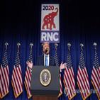 선거,트럼프,민주당,연설,후보,대통령,우편투표