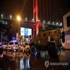 이스탄불,테러,조직원
