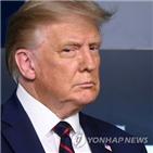 트럼프,대통령,미국,기행,일방통행,백악관,대선후보,대한,성향