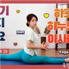 무릎,한경닷컴