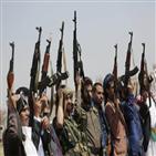 예멘,남부,내전,정부군,세력