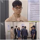 최준혁,기자,차만종