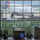 아시아나항공,인수합병,회장