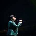 김호중,팬카페