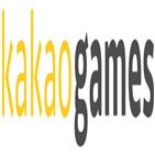 카카오게임즈,게임,내년,상장,출시,신작,주가,기대