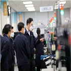 삼성,지원,코로나19,생활치료센터,부회장,위해,수도권,지역