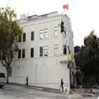 미국,연구원,중국,소속,인민해방군,폐쇄