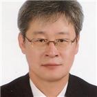 한국해사법학회,제공,연구,위원