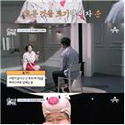 김영희,민도윤,어머니,홍구,엄마,감독,눈맞춤