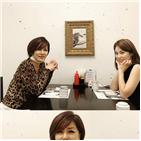 한혜진,김소유