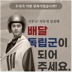 서울시,배달