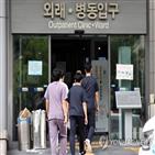 전공의,사직서,대전협,전임,이날,정부,병원