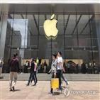 미국,중국,애플,아이폰