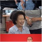 나문희,공개,예능