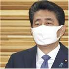 총리,아베,일본,한국,경제,정책,취임,중국,평가
