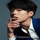 안내문,박보검,아파트,해군