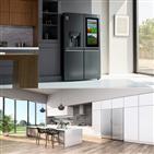 냉장고,제품,스타뷰,얼음,LG
