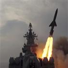 태평양함대,훈련,러시아
