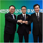 의원,전당대회,김부겸