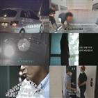 아이,박상철,가명,범행,경미,실화탐사대,범인,부인,질주,차량