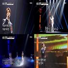 반형문,트리탑스,가수,보이스트롯,그룹