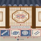 온라인,필리핀,한국문화원