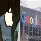 플랫폼,종속,인터넷,국내,소작농,구글
