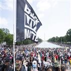흑인,시위,인종차별,워싱턴,플로이드,사건,이날