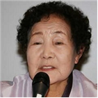 위안부,피해자,할머니,일본군