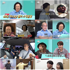 나문희,매니저,방송,시청률,예능,시청자,전참,모습,출연,이날