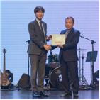 한국어,교육,베트남