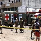 정부군,반군,아부사야프,테러
