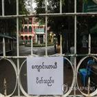 미얀마,코로나19,태국,국경,확진