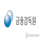 종합검사,금감원,조사,예정대로,사모펀드,코로나19