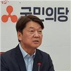 통합,대표,선거,서울시,영입,경선,후보