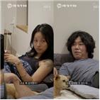 이효리,스마트폰,스타,이상순,모습