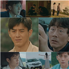 김욱,장판석,마을,하늘,시체,모습,신준호,시청자