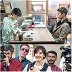 사혜준,이민재,매니저,박보검,신동미,청춘기록,위해