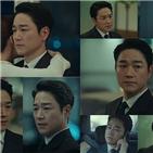이연재,김병현,태인,눈빛,한조그룹,기업인