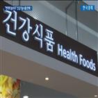 건강기능식품,매출,코로나19,올해,국내
