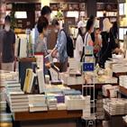 서점,도움,도서정가제,출판사,의견,이상,동네,할인,전국