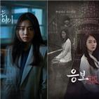 학교기담,이야기,공개,포스터,공포,씨네드라마,응보고등학교