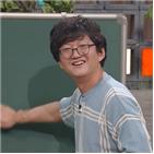 수학,교수,김민형,차이나,클라스