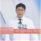 척추관협착증,척추신경,질환,발생