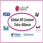 콘텐츠,얼라이언스,퀄컴,캐나다,스튜디오,제작,연합체,LG유플러스
