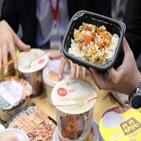 컵밥,가장,나트륨,섭취,함량,육개장국밥