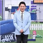 부동산,이유리,정보,김구라,동네,돈벌래