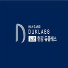 김포한강신도시,조성,공급,지식산업센터,신도시,단지,서울,계획,김포,한강신도시